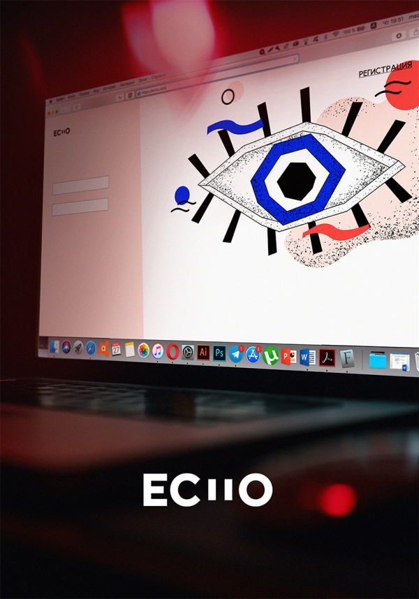ДИЗАЙН ИНТЕРФЕЙСА СОЦИАЛЬНОЙ СЕТИ «ECHO»
