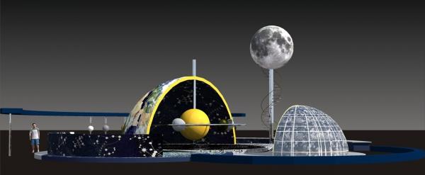Детская площадка «Солнечная система»