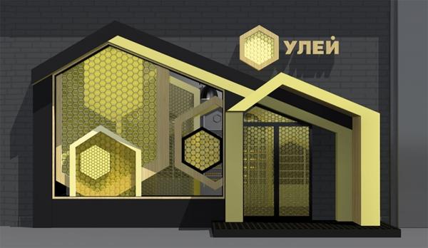 "Витрина магазина ""УЛЕЙ"""